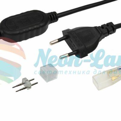 Установочный комплект для LED ленты 220В SMD 5050 до 50м
