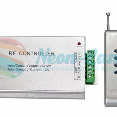 LED RGB контроллер Радио (RF)
