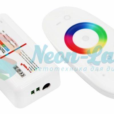 LED RGB контроллер 2.4G (сенсорное управление) Neon-Night