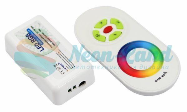 LED RGB контроллер 2.4G (полусенсорное управление) Neon-Night