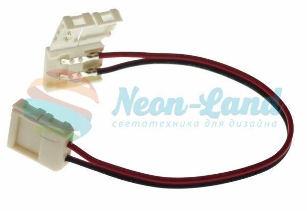 Коннектор соединительный (2 разъема) для одноцветных светодиодных лент шириной 10 мм Длина 15см