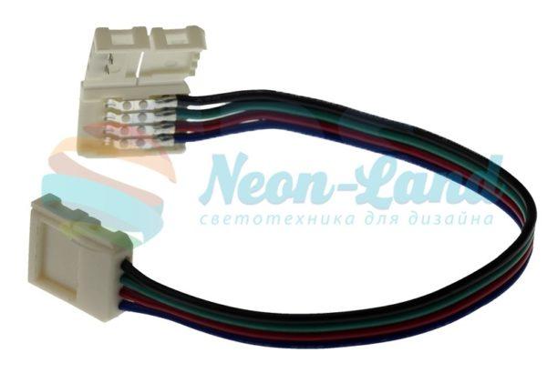 Коннектор соединительный (2 разъема) для RGB светодиодных лент шириной 10мм. Длина 15 см Neon-Night