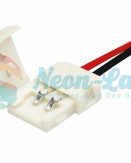 Коннектор питания (1 разъем) для одноцветных светодиодных лент шириной 8 мм Neon-Night
