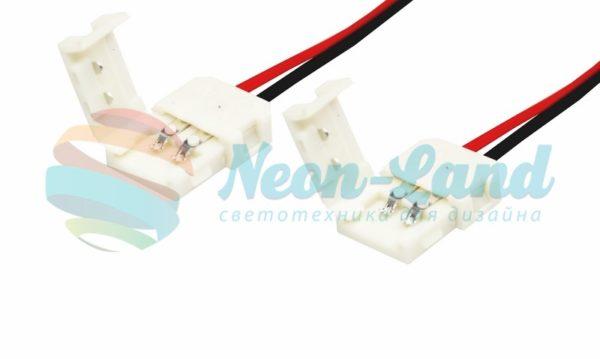 Коннектор соединительный для одноцветных светодиодных лент шириной 8 мм
