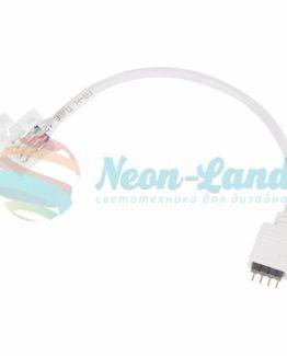 Коннектор соединительный для RGB светодиодных лент шириной 10 мм и контроллеров Neon-Night