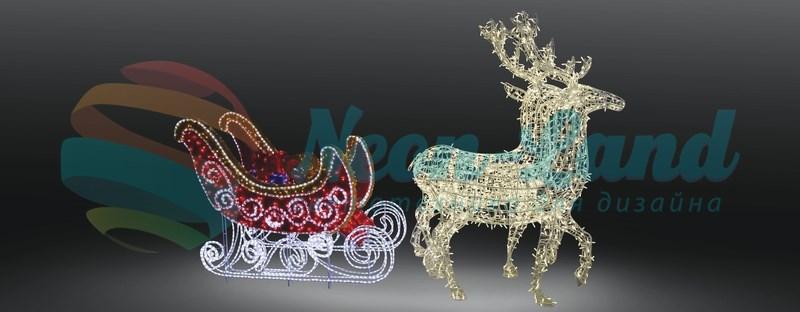 Фигура олени с санями  NEON-NIGHT