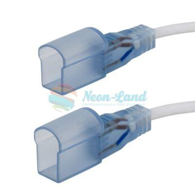 Коннектор для гибкого неона 15х26мм