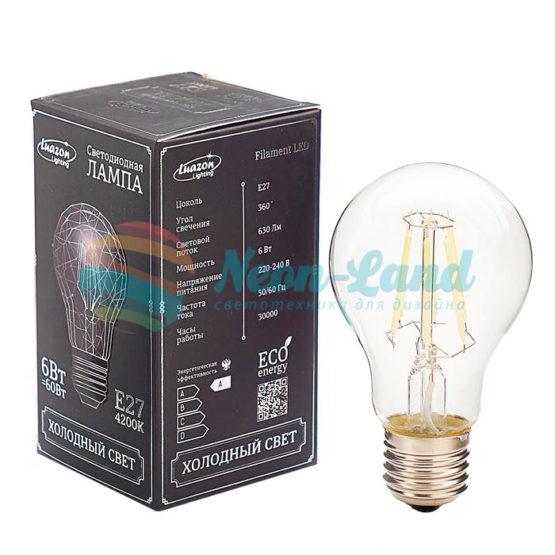 Лампа светодиодная груша