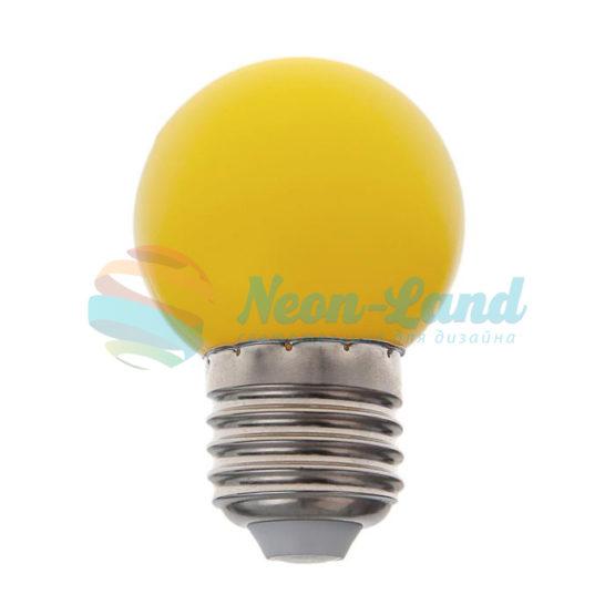 Лампа светодиодная декоративная Шарик d=45 мм