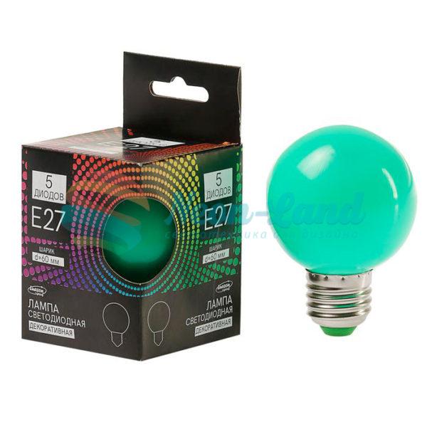 Лампа светодиодная декоративная Шарик d=60 мм