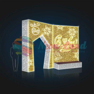 Световая фотозона с аркой и скамейкой